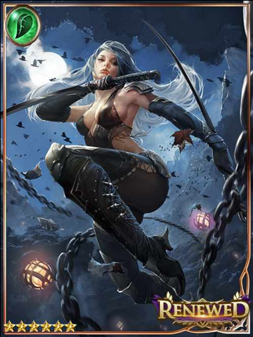 File:(Remembrancer) Fina the Darkblade.png