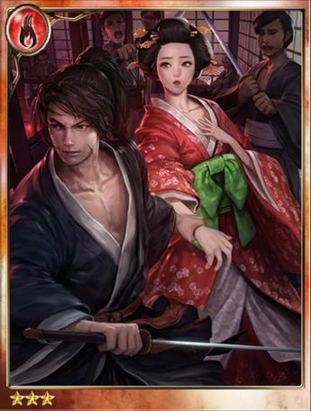 Yugiri the Dreamtrader