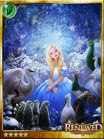 File:(Quaint) Wonderland Wayfarer Alice.png