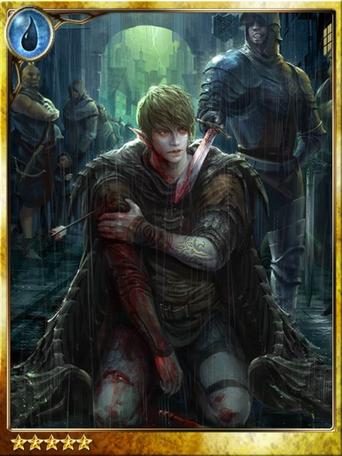 Neokin King Sylvon