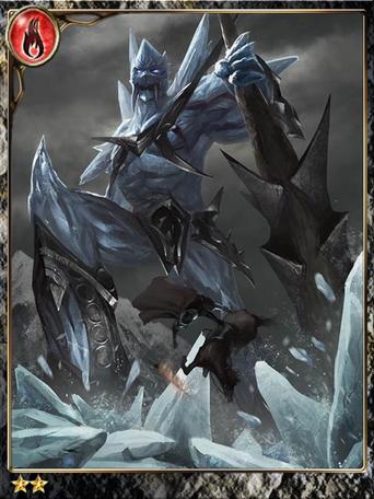 (Ice Armor) Archaic Frostrivdt