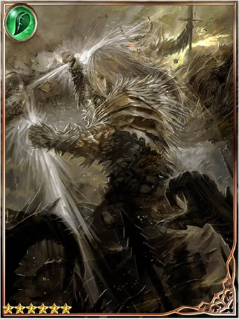 (Glacial) Frigid Death Jeremias
