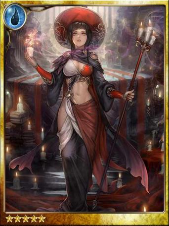 (Scented) Fragrant Witch Frantza