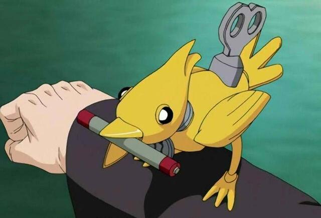 File:Robot Bird.jpeg