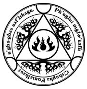 The Slaves of the Flame Undying Crest