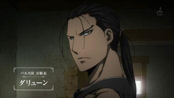 Daryun Anime