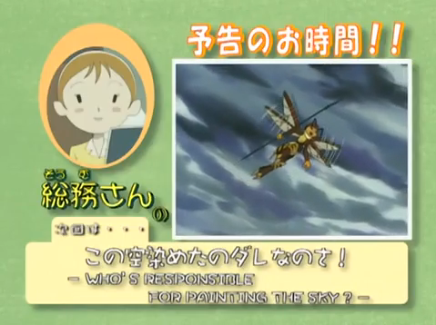 File:EP37.png