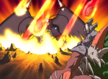 File:Earthquake Kingdragon's Attack.png