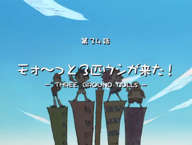 File:EP34 title.png