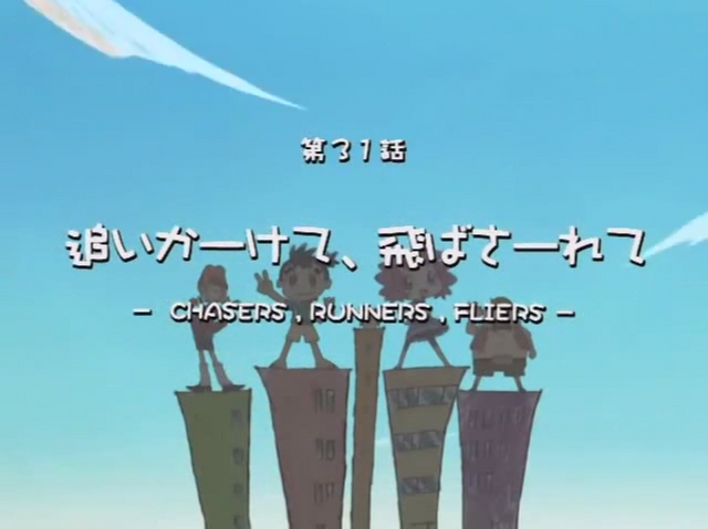 File:Ep.31 title.png