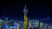 New Ninjago City