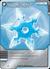 Throwingstar2