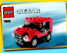 File:Jeep-02.png