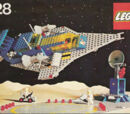 928 Galaxy Explorer