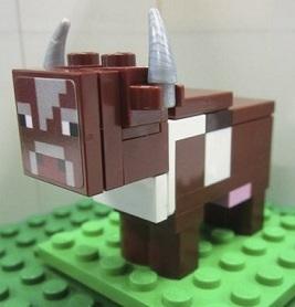 File:Cow Prototype Full.jpg