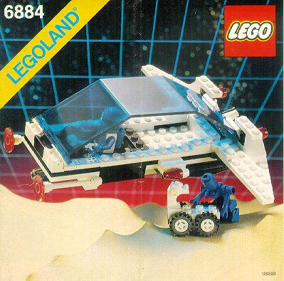 File:6884 Aero-Module.jpg