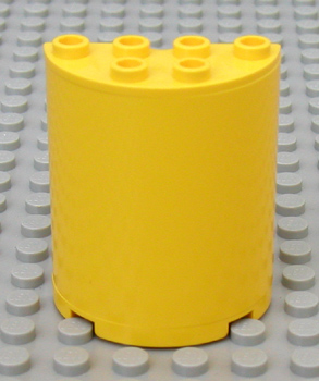 File:Yellow 6259.jpg