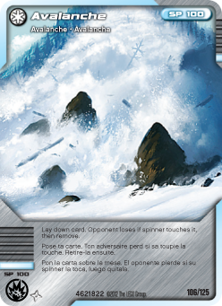 File:106ice.png