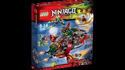 LEGO 70735 box1 in 1488