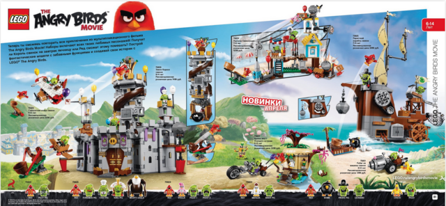 File:Angry birds movie lego pagina 1.png