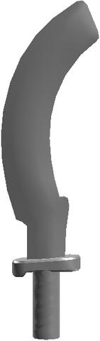 File:Anubis Guard Sword (RL).png