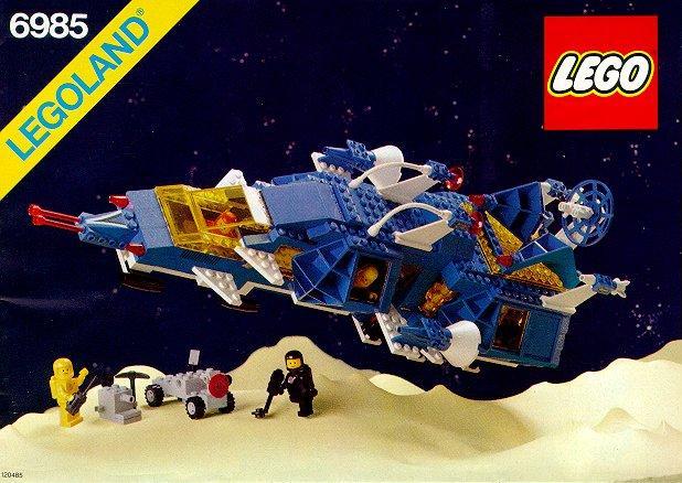 File:6985 Cosmic Fleet Voyager.jpg