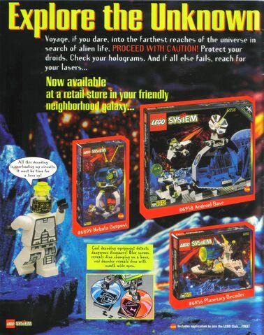 File:January1996ShopHomeCatalogue6.jpg