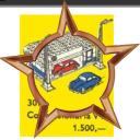 File:Badge-2724-0.png