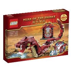 File:Year of the snake 1.jpg