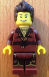 Exclusive Minifigure