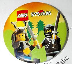 Pin24-Ninja
