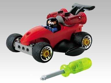 File:Radical Racer.jpg