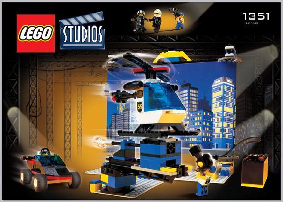 File:1351 Movie Backdrop Studio.jpg