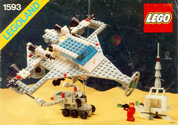 File:1593 Lever Bros Space Set.jpg