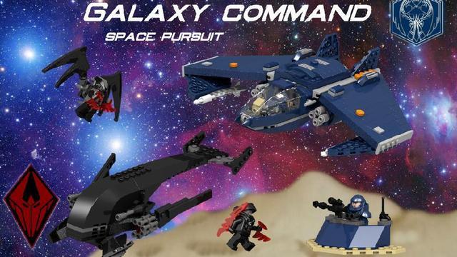 File:SpacePursuit.jpg