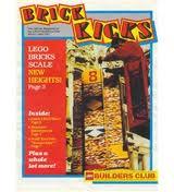 File:Legoc15.jpg