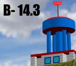 File:B 14 3.jpg