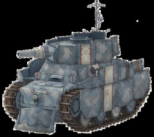File:Shamrock Tank.png