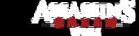 AssassinsCreedWordmark