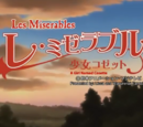 Les Miserables: Shoujo Cosette Wiki