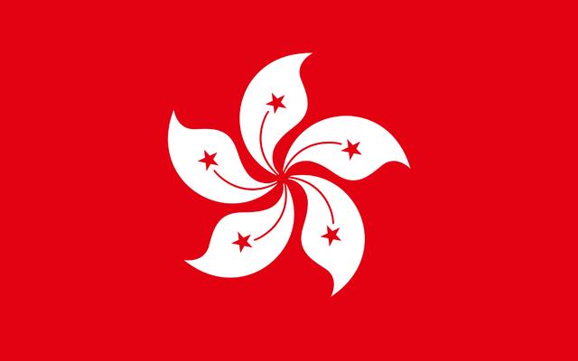 File:Hong-Kong-Flag.png