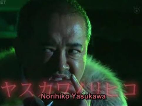 File:Yasukawa Norihiko.png