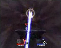 File:Lucario's Final Smash.png