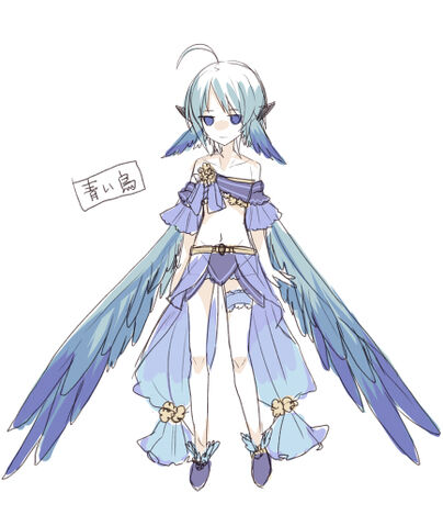 File:Al bluebird.jpg