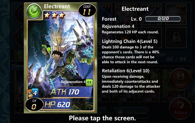 File:Electreant.jpg
