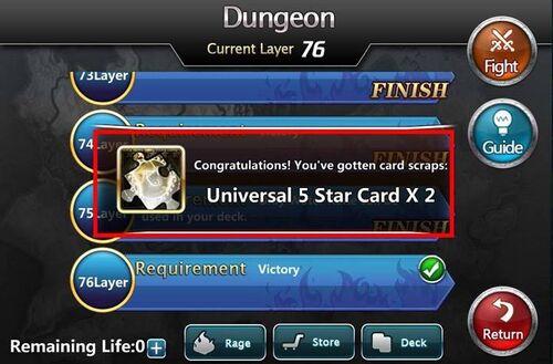 Dungeon04