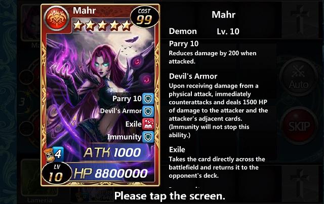 File:Demon Mahr.jpg