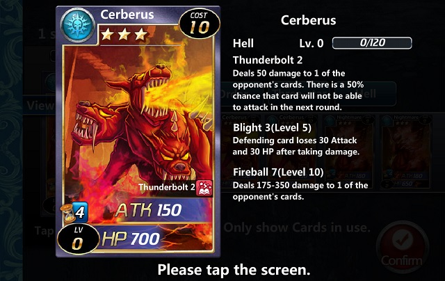 File:Cerberus.jpg
