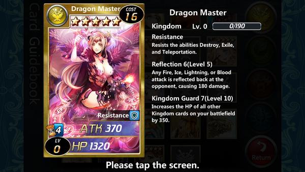 Dragon Master 0