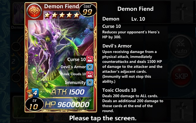 File:Demon Fiend.jpg